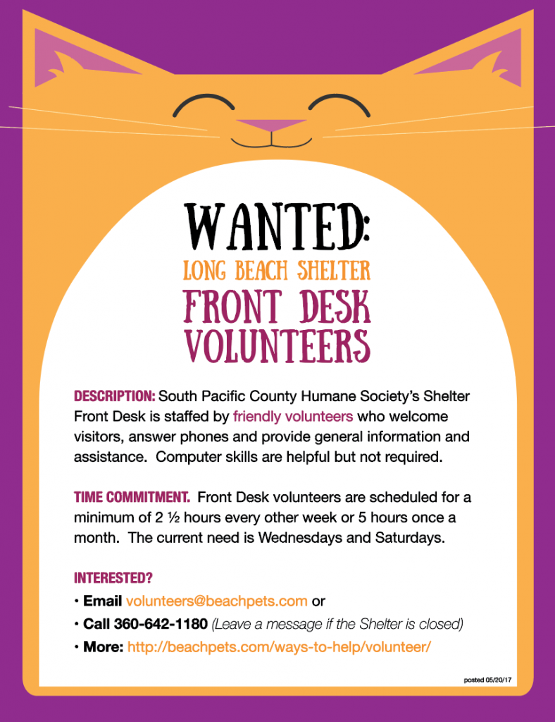 wanted: front desk volunteers